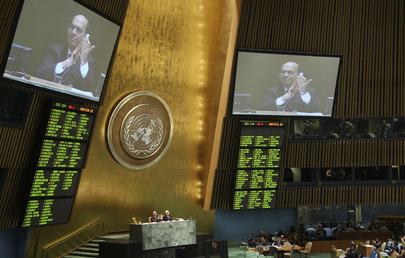 The Arms Trade Treaty was approved by the UN General Assembly on 2 April 2013