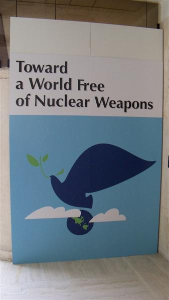 Toward a World Free of Nuclear Weapons