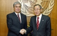 Secretary-General Appoints Kassym-Jomart Tokayev of Kazakhstan as Director-General, UNOG