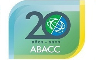 Secretary-General on the Twentieth Anniversary of the Brazilian–Argentine Agency for Accounting and Control of Nuclear Materials (ABACC)