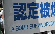 Secretary-General's message to the World Conference Against Atomic and Hydrogen Bombs in Hiroshima, Japan
