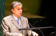 Mr. Kassym-Jomart Tokayev's, Secretary-General of the Conference on Disarmament, Vision Statement