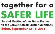 Secretary-General's message to the Second Meeting of States Parties to the Convention on Cluster Munitions