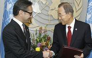 Indonesia Deposits Instrument of Ratification to the Comprehensive Nuclear-Test-Ban Treaty