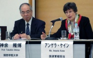 "High Representative Kane addresses ""The Second World Citizen Forum of Kwansei Gakuin University"""