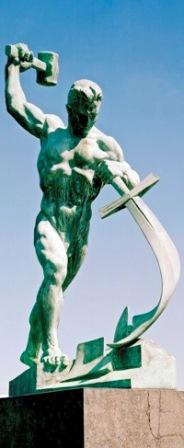 Let Us Beat Swords Into Plowshares