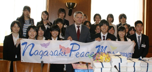 Nagasaki Youth Peace Messengers
