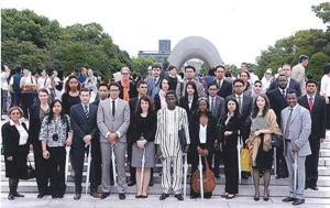 Disarmament Fellows visit Peace Memorial Park in Hiroshima