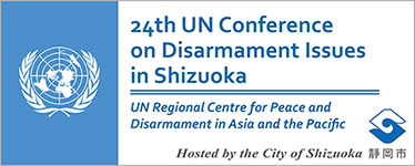 United Nations Conference on Disarmament Issues